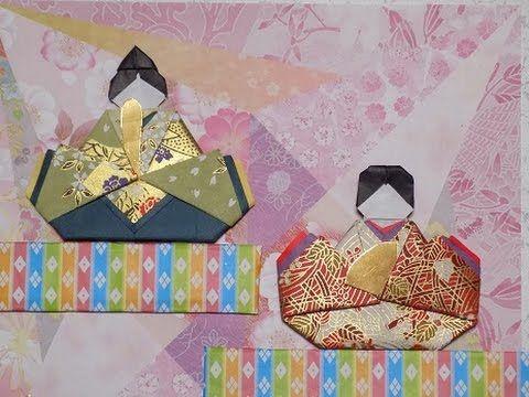 お雛様 作り方 簡単 折り紙 ひな祭りも折り紙で♪簡単にできるひな人形の折り方・作り方♪