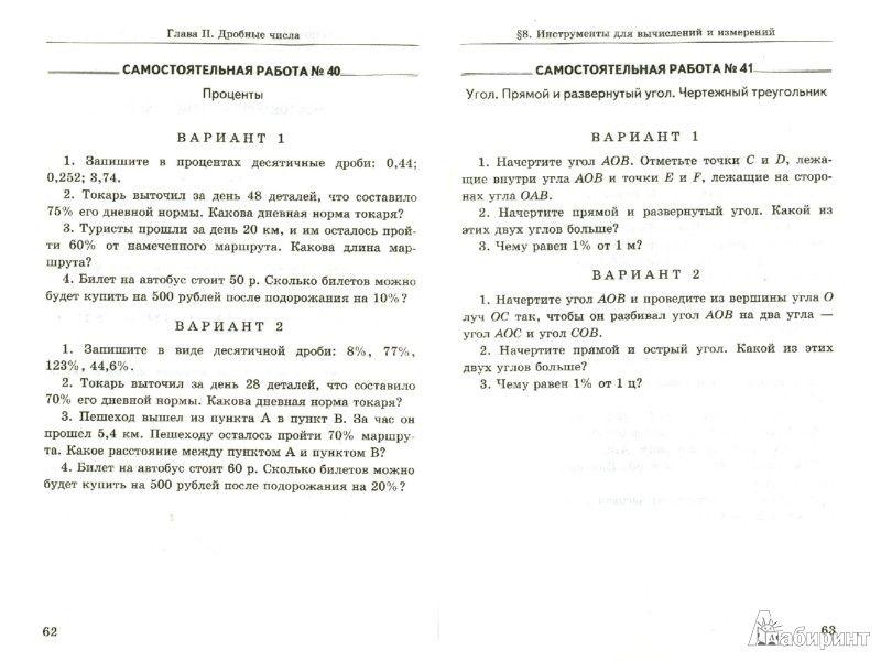 Решебник по татарскому языку 4 класс харисова харисов найти пож