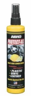 PA512 - Protect all lemon