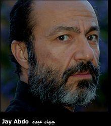 Jay Abdo Wikipedia The Free Encyclopedia American Actors Arab American Jay