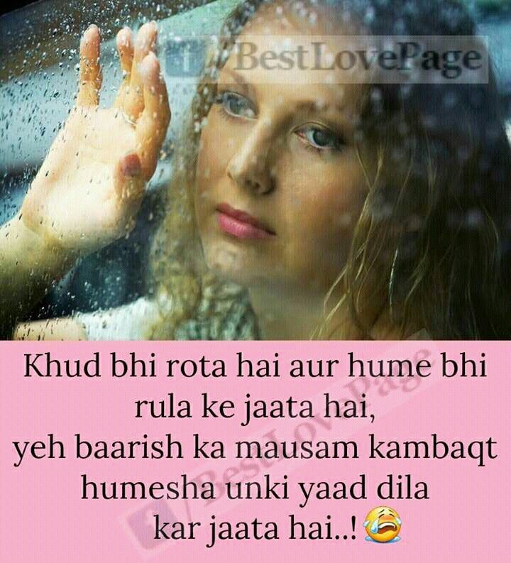 Beautiful Sad Shayri Quotes With Images Ideas - Valentine Ideas ...