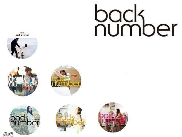 backnumberの画像 プリ画像
