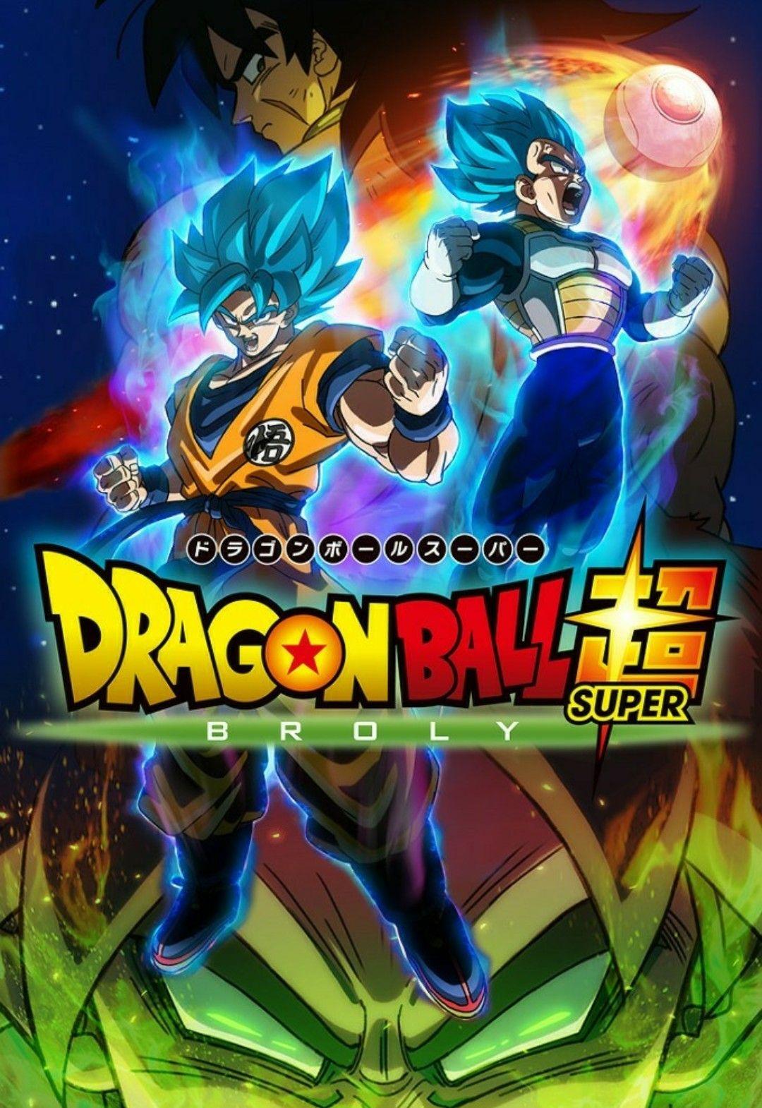 Dragon Ball Super 2015 Com Imagens Dragon Ball Z Filmes