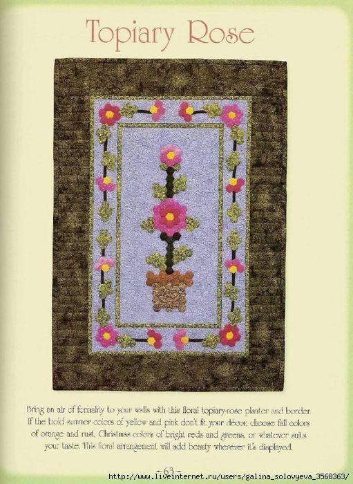 Grandmothers Garden - книга по печворку. Обсуждение на LiveInternet - Российский…