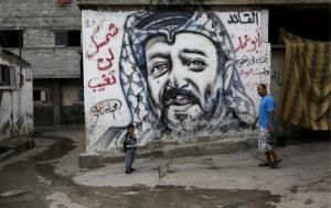 """A Palestinian investigator says Israel is the """"only suspect"""" in the death of Yasser Arafat. The investigator, Tawfik Tirawi, says Arafat did not die a natural death. However, he was evasive when asked whether Arafat was poisoned. Speaking to reporters in Ramallah on Friday, a day after Swiss scientists who examined Arafat's remains said they […]"""