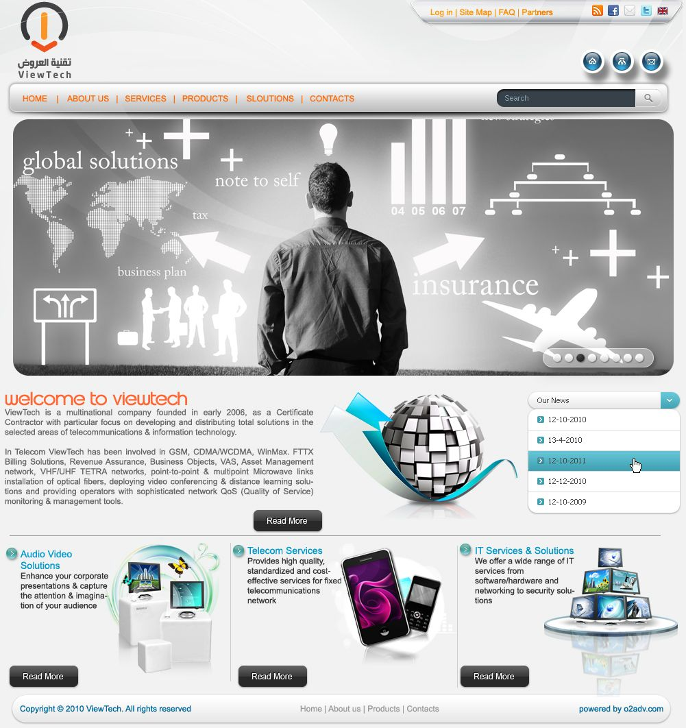 تصميم متجر الكتروني موقع شركة تقنية العروض للتجارة في السعودية