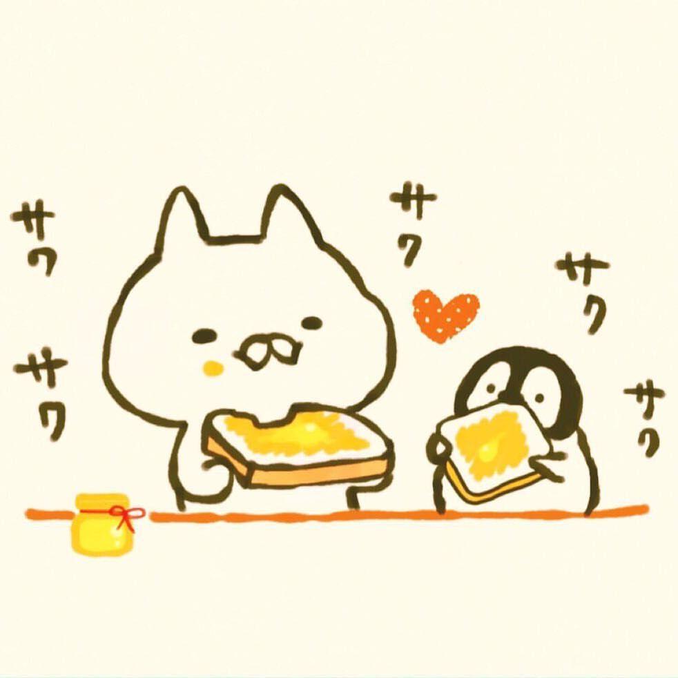 いいね 4 340件 コメント30件 もじじさん Mojiji14 のinstagramアカウント はちみつぬって バターぬって んま ねこぺん ねこぺん日和 ねこくん ぺんちゃん 猫 イラスト かわいい かわいいイラスト かわいいペンギン