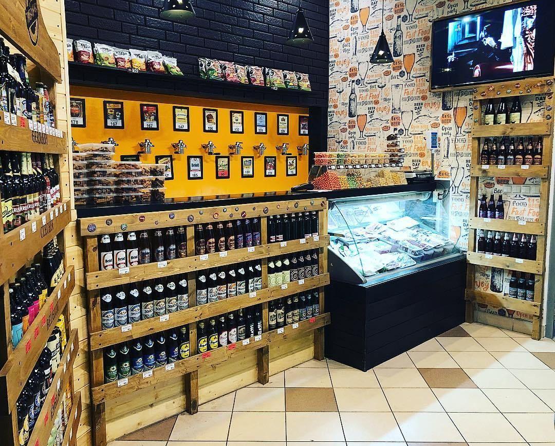 магазин живого пива картинки существует