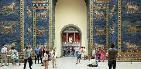 Pergamonmuseum Home Pergamon Museum Pergamon Museum Berlin Pergamon