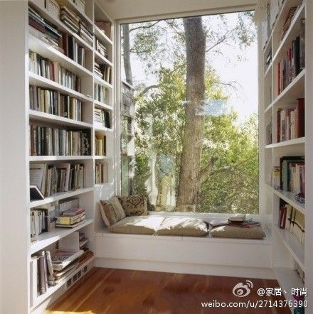 It will be lovely to have bookshelves like these...