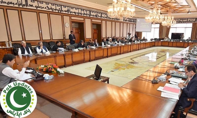 وفاقی وزارتوںکی تعیناتی پرپابندی Paks, Home decor