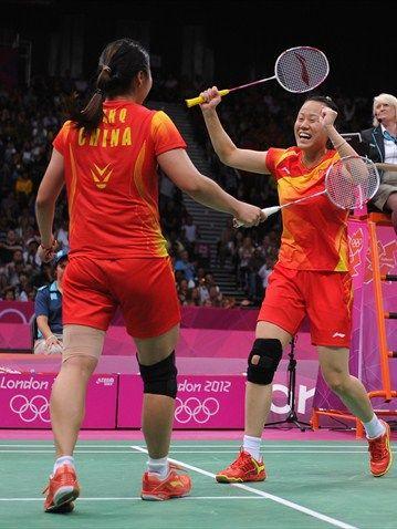 London 2012 Summer Olympics Olympic Videos Photos News 2012 Summer Olympics Summer Olympics Badminton