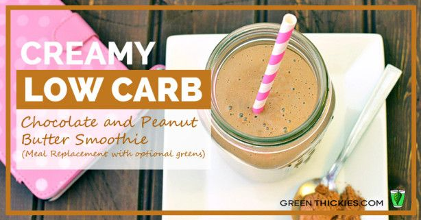 You won't believe this Creamy Low Carb Chocolate and Peanut Butter smoothie doesn't have any fruit and contains no sugar as it's so sweet! Yum!