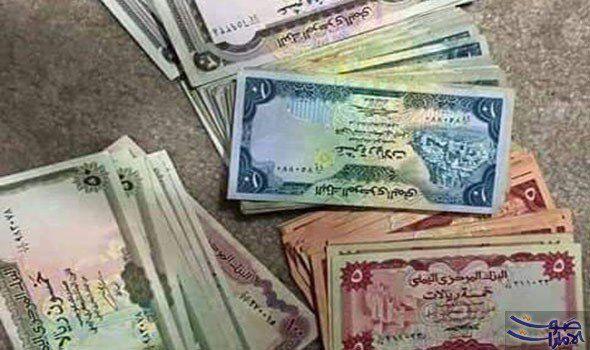 سعر الدولار الأميركي مقابل الريال اليمني السبت 1 ريال يمني 0 0040 دولار أمريكي 1 دولار أمريكي 250 2500 ريال يمني Egypt Today Money Us Dollars