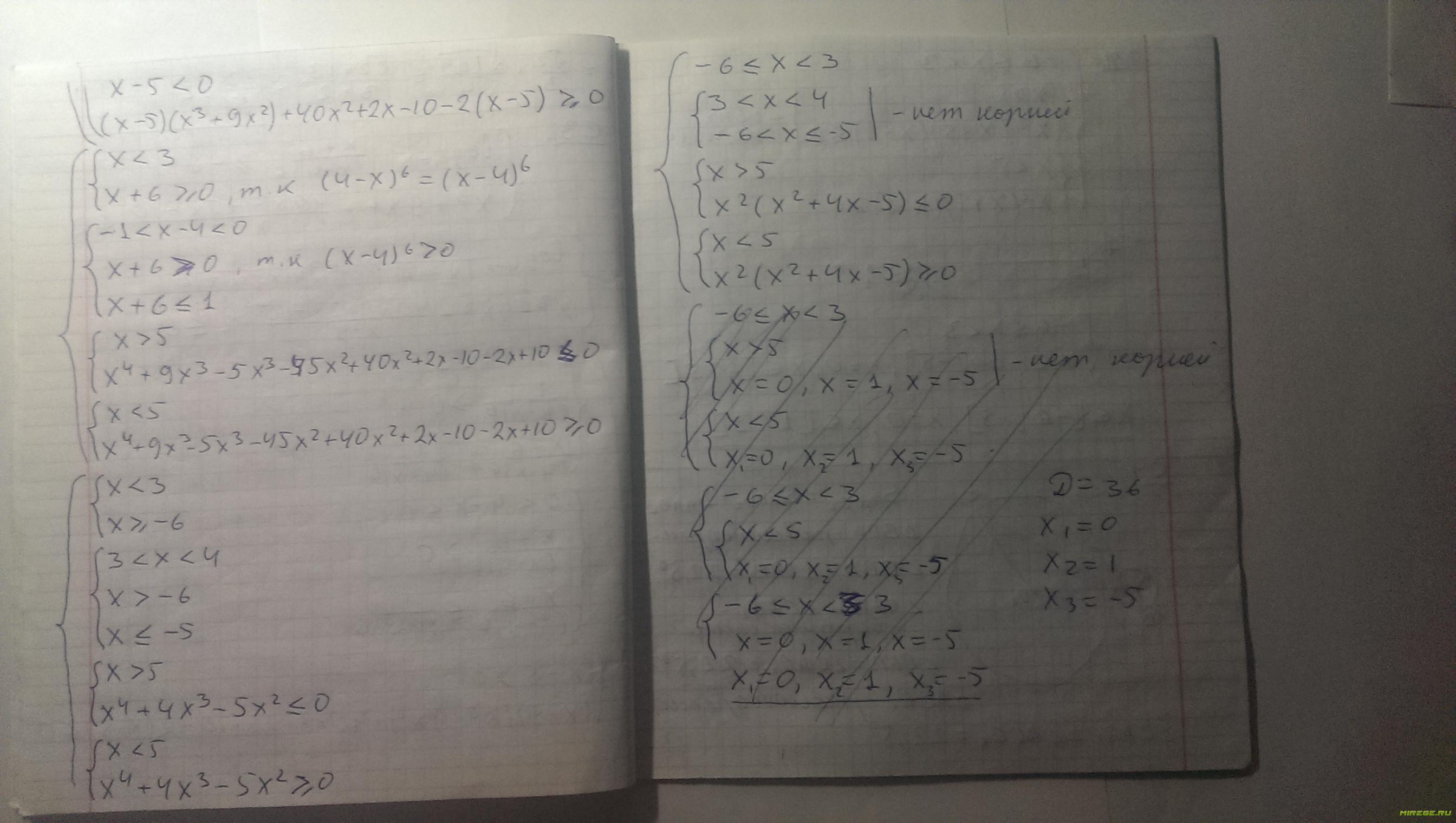 Гдз по физике сборник р.а.гладковой