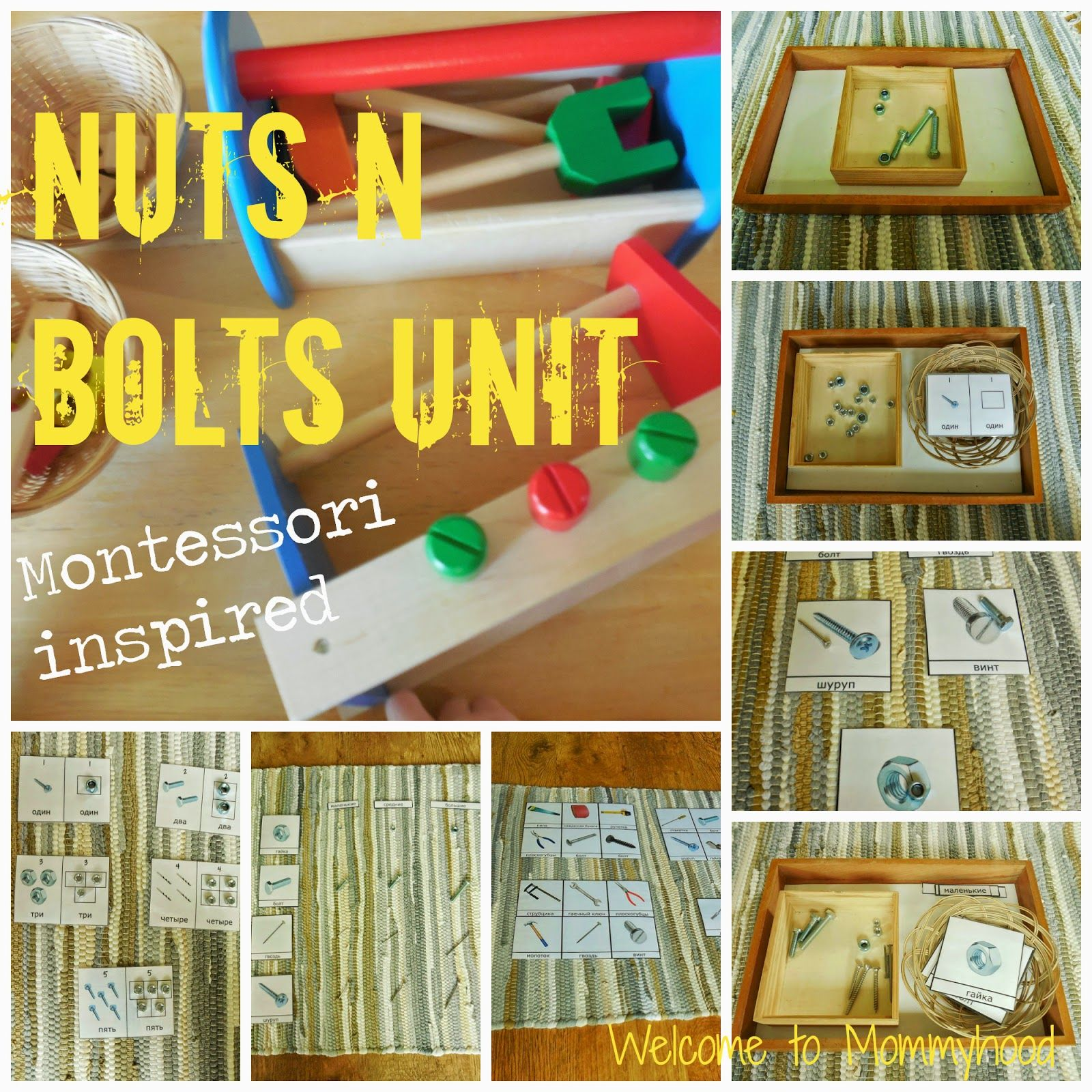 Nuts And Bolts Unit With Free Printables From Welcome To Mommyhood