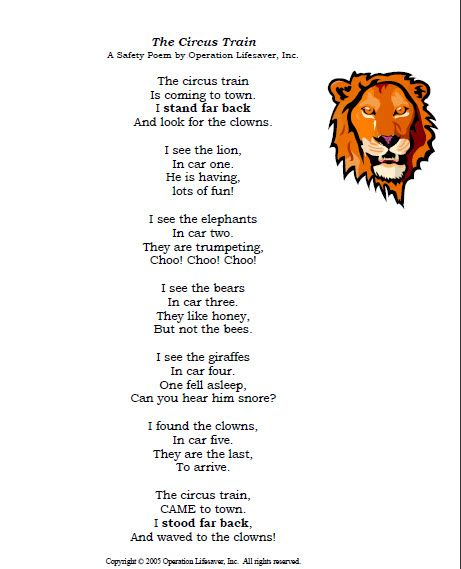 poem from our  u0026quot circus train u0026quot  lesson plan for pre