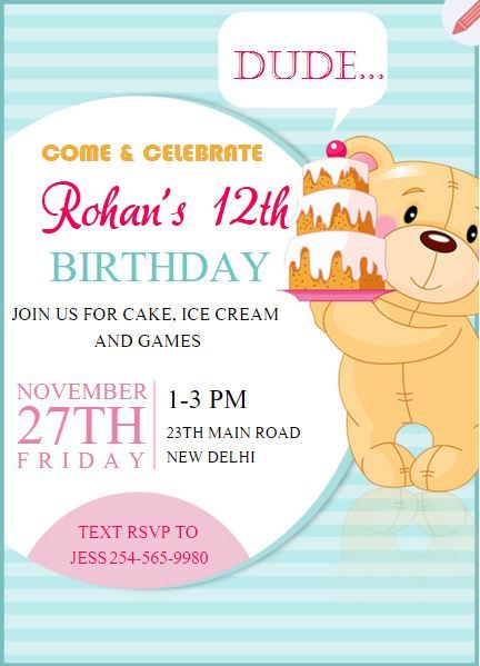 Customize And Send Birthday Invitation Card For 12 Year Old