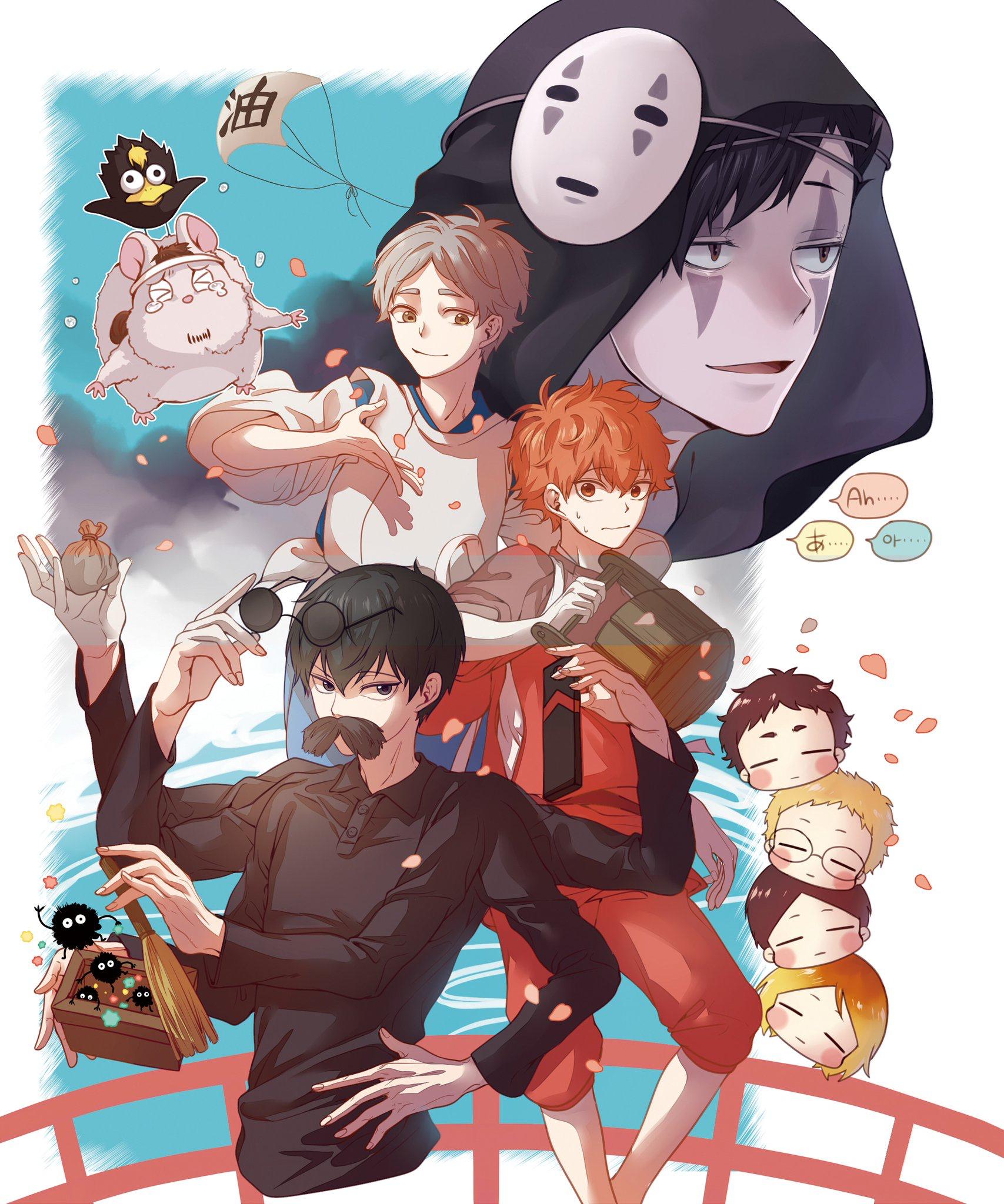 Spirit Awakening and Haikyuu Anime crossover, Anime