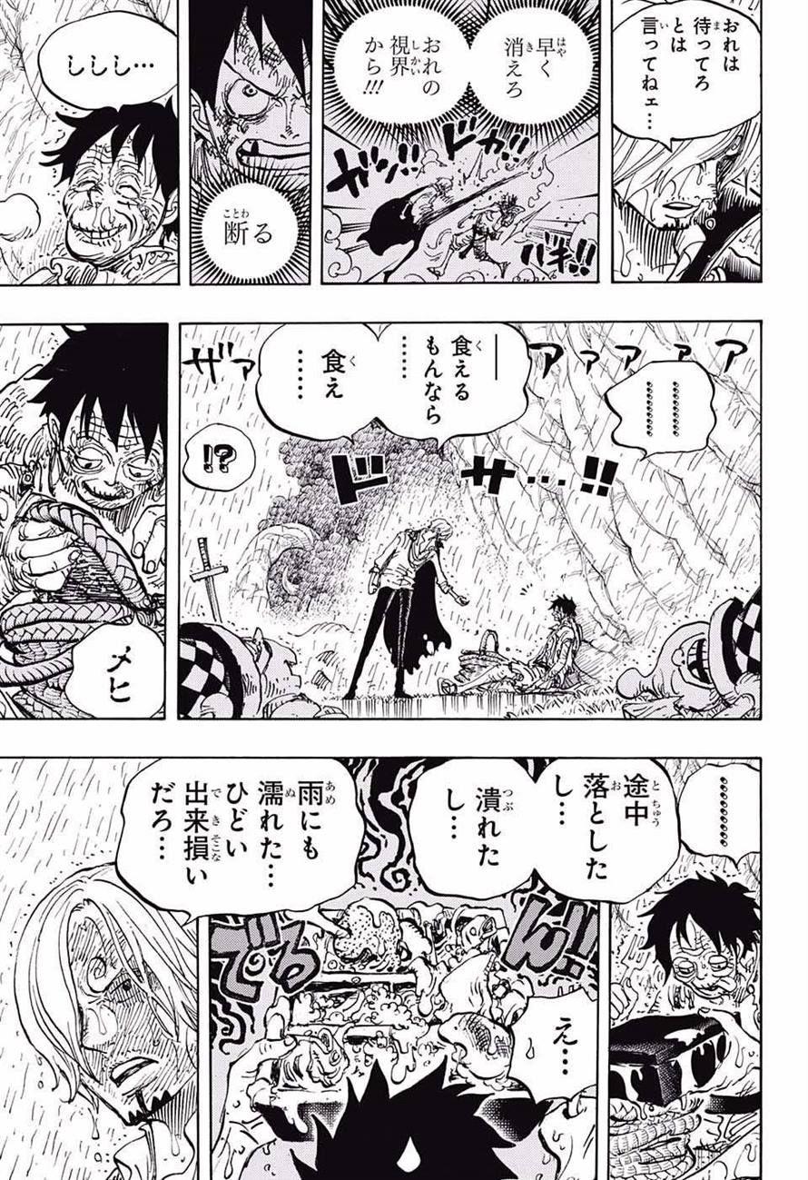 One Piece Manga Read Online 856