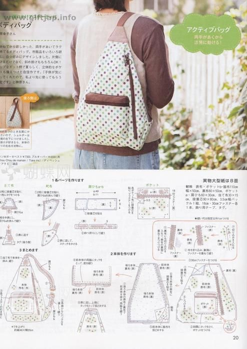 рюкзак | Bolsos | Pinterest | Costura, Bolsos y Carteras