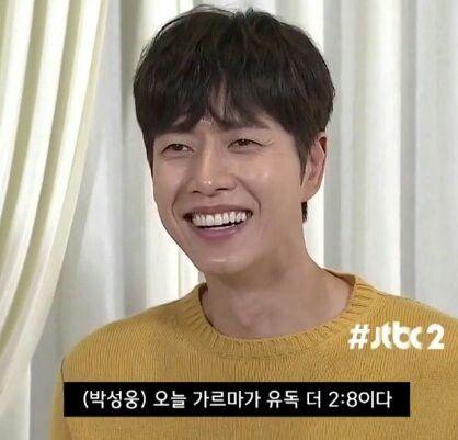 Park hae jin 😍❤❤