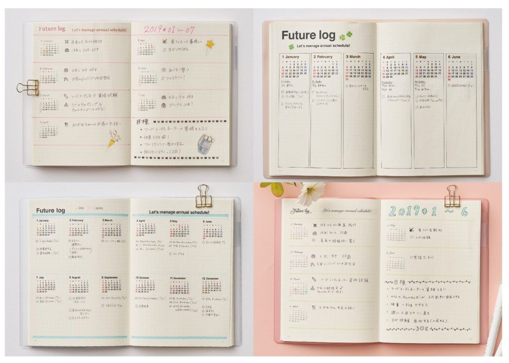 手帳 ノートアイデア おしゃれまとめの人気アイデア Pinterest Yuko Miyashita 2020 バレットジャーナル 手帳 自作 手帳術