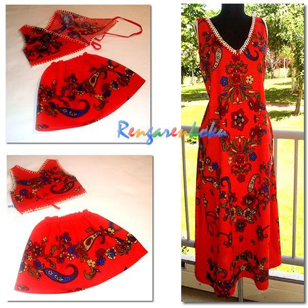 Photo of Rengarenkoku: Mother daughter summer dress ..Please price information …