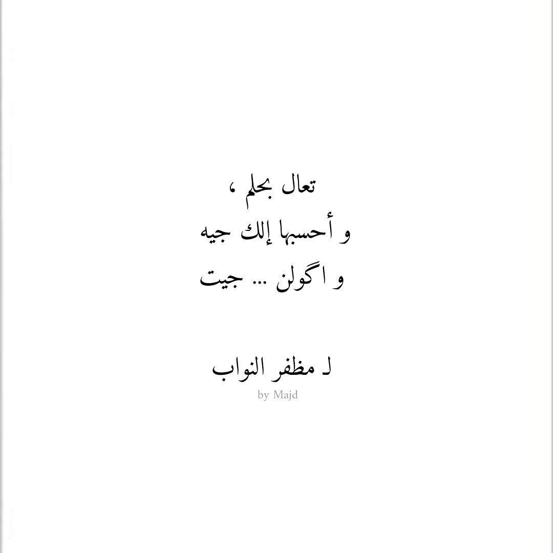 تعال بحلم غزل عراقي Doctor