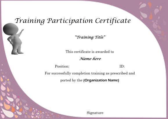 Sample Certificate Of Partcipation In Training  Certificate Of