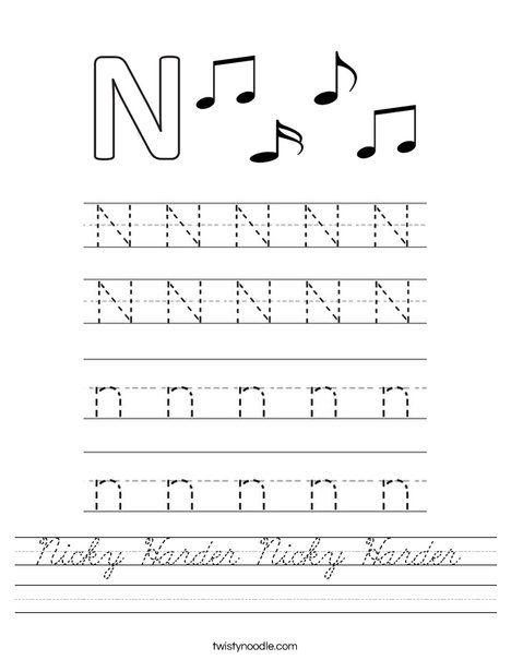 Practice Writing The Letter N Worksheet For Kids Pinterest