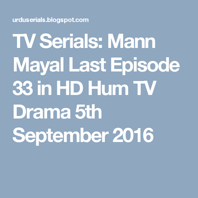 TV Serials: Mann Mayal Last Episode 33 in HD Hum TV Drama 5th September 2016