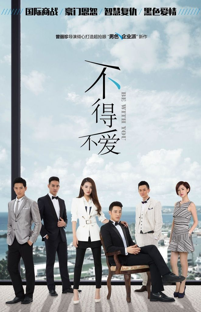 wilber pan pairs up with xu lu in drama adaptation of