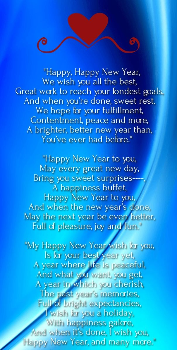 new year quotes kids 2016