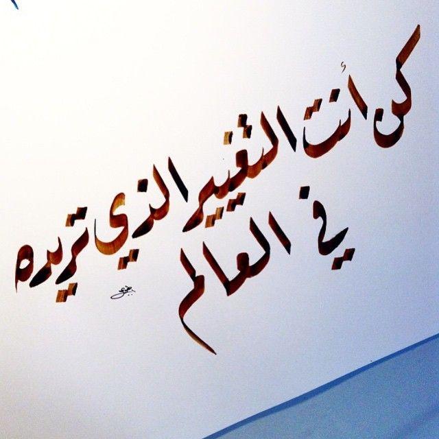 بالعربي Learn Calligraphy Cool Words Cover Photo Quotes