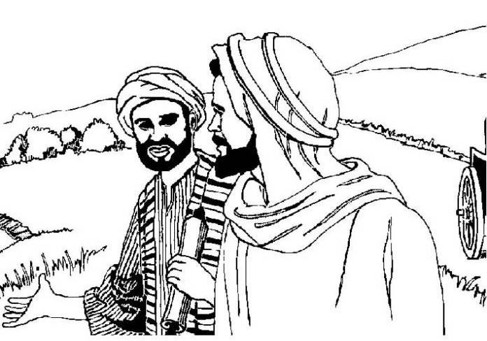 Phil ethiopian june 2 pinterest bible crafts and craft for Ethiopian coloring pages