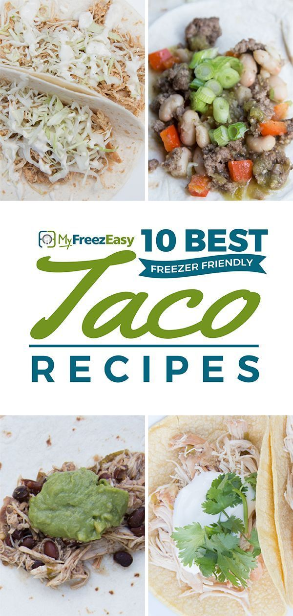 Freezer meal ideas for taco lovers with 10 freezer make ahead taco filling recipes for your best tacos ever! There are gluten free and dairy free modifications to meet different dietary restrictions or preferences. Check out Slow Cooker Baja Shredded Chicken Tacos, Thai Chicken Lettuce Wrap Tacos, Slow Cooker Green Chile Chicken Street Tacos, Spicy Mango Chicken Tacos, Beef & Black Bean Oven Tacos and more! | meal planning | freezer cooking #affiliate #TacoTuesday