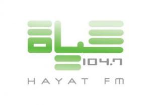 Radio Hayat FM [104.7] Live (Jordan) - مباشر راديو حياة FM الأردن