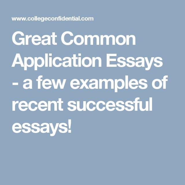 Great common app essays
