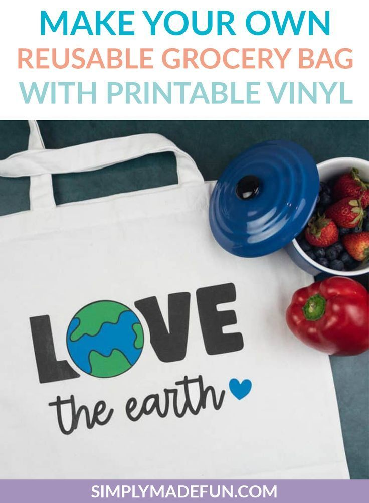 Download this free love the earth svg cut file and make your own reusable tote bag! Stop using plastic bags and make your own grocery bag. All you need is printable heat transfer vinyl, a heat…