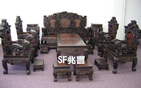 antique oriental furniture sets - Google Search
