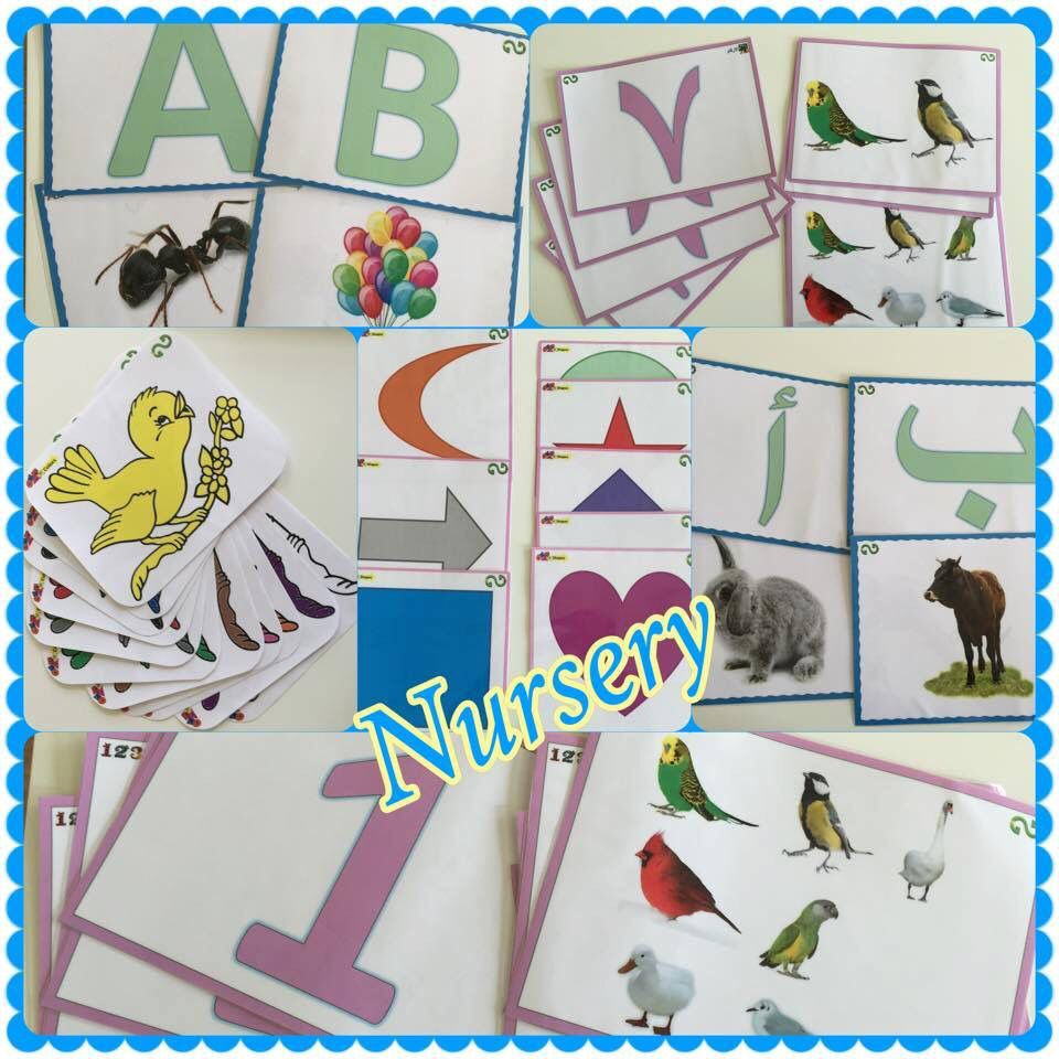 Handmade customizable full set of Nursery flash cards (Science, English, Math, French, Espagnol, Arabic)