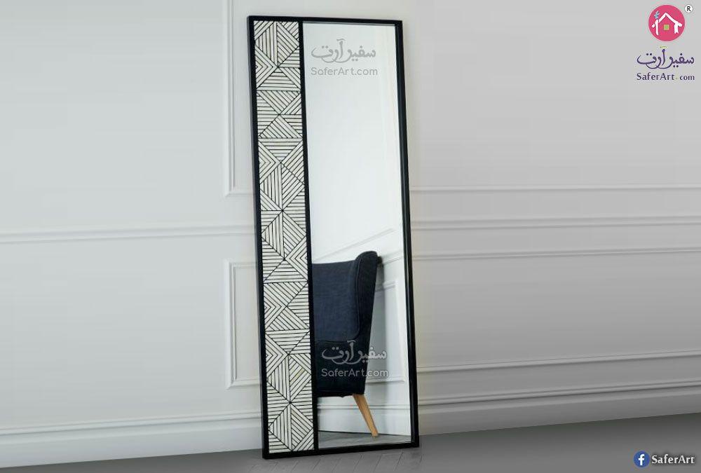 مراية كبيرة ارضية لغرفة النوم مع رسم هندسى بسيط سفير ارت للديكور White Floor Mirror Floor Mirror White Floors