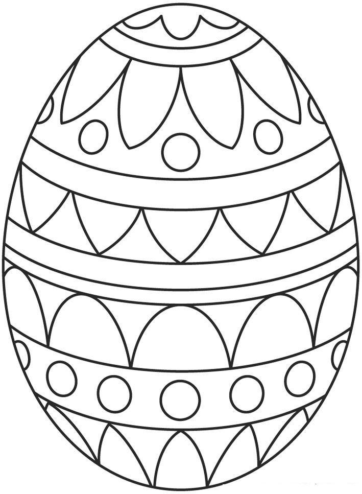 Osterei Malvorlage | Ideen für den Kindergarten | Pinterest | Easter ...