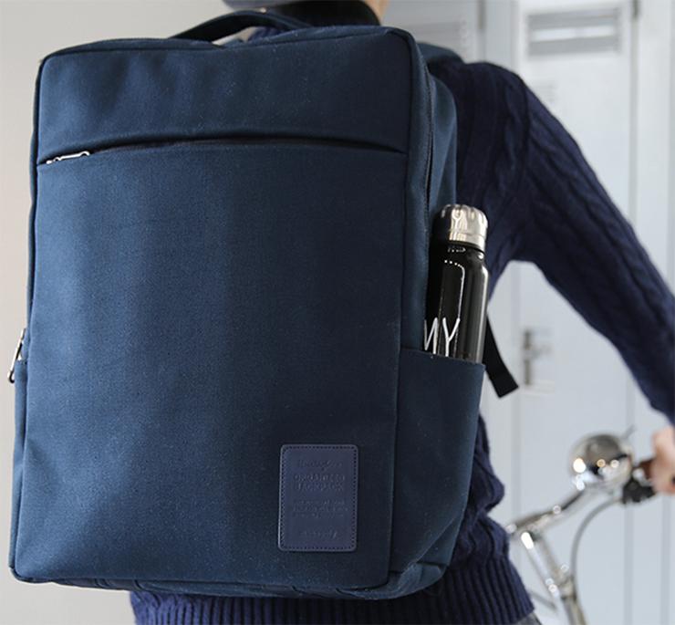 Herringbone Organized Backpack