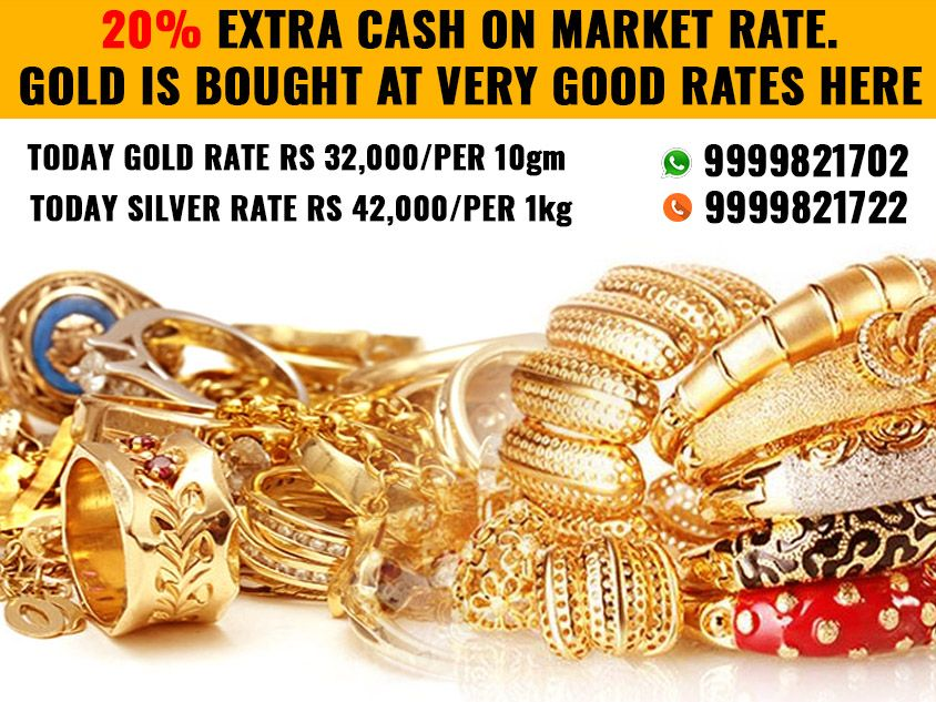 What Is Cash For Gold In Delhi Ncr Sell Gold Sell My Gold Gold