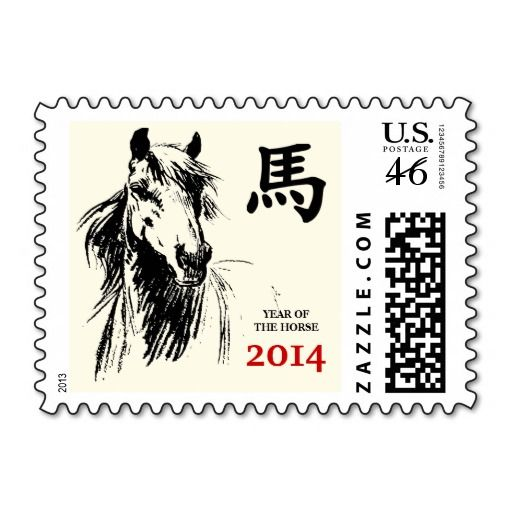Chinese Year of the Horse Postage Stamps
