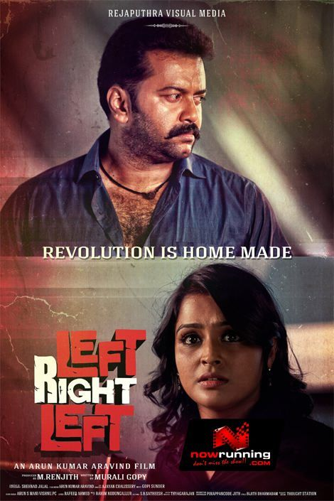 jamunapari malayalam full movie download