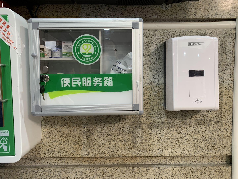 hands free sanitizer dispenser canada