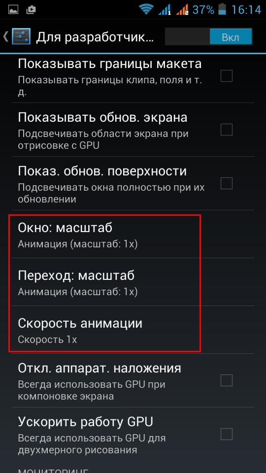 Скачать интернет приложение на андроид